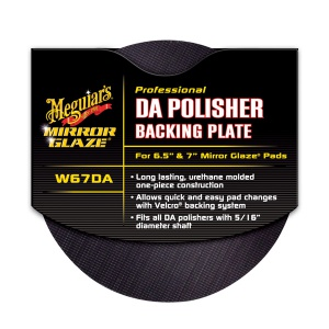 ПОДЛОЖКА DA POLISHER BACKING PLATE